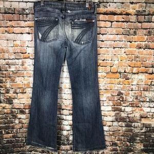 7 For All Mankind Dojo Flare Jeans Women Sz 27
